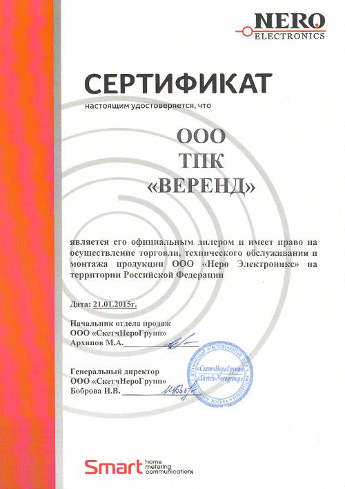 Веренд дизайн жалюзи 149